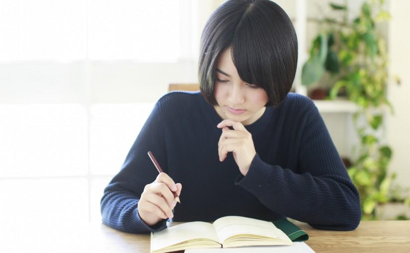 留学する前に日本で出来る英語勉強法