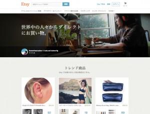 image_shopping_02
