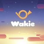すごすぎ!世界中の誰とでもすぐ話せる「Wakie」を使ってみよう!