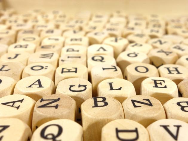 英語が実際に公用語として使われているのってどこ?