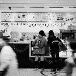 KAWAii文化知ってる?海外で普及し始めた日本の奇妙な文化?!