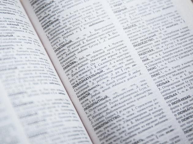 面白英英辞書で英語学習