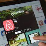 ホテルとは一味違った体験、Airbnb(エアービーアンドビー)に宿泊してみよう!