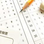 2020年東京オリンピックにむけて、通訳ガイド試験に挑戦してみよう!
