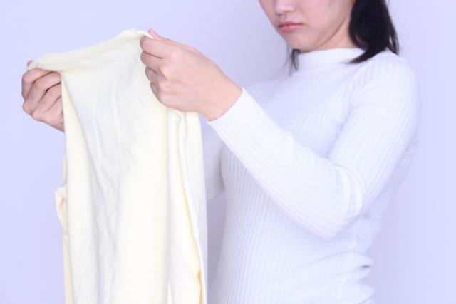 海外購入のファッションアイテム、メンテは大丈夫ですか?