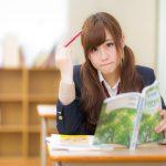 英検1級の英作文問題~その対応方法について