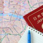 旅行好きの方、必見! 海外旅行に安く行く方法 (後編)