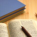 京都大学入学試験問題に挑戦