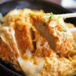 日本の食文化を外国人に説明してみよう(かつ丼編)