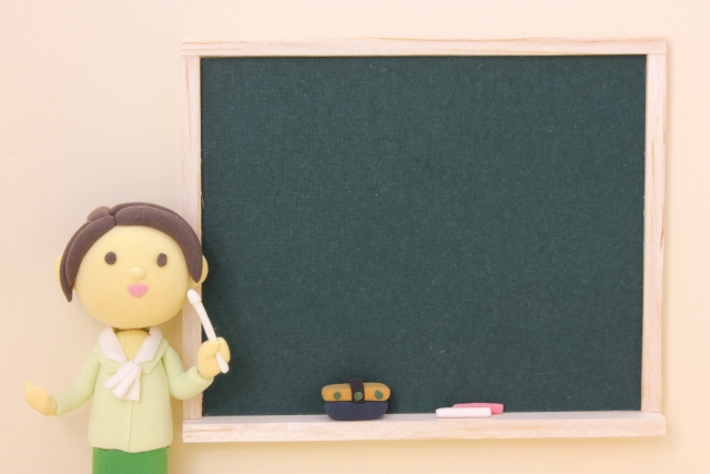 こうしてクラスは盛り上がる! ~小学校の英語の授業~