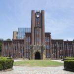 難関大学の入試問題に挑戦